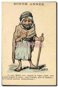Postcard Old North Africa Fantasy Illustrator Happy new year