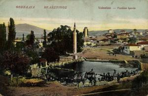greece, VELESTINO, Thessaly, Fontaine Iperria, Mosque at the Lake, Islam (1910s)