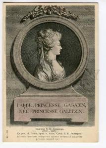 270226 RUSSIA Countess Gagarina POSH OLD St.Eugenie Red Cross