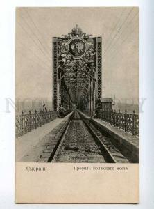 225404 RUSSIA Sizran Profile Volga bridge Pappadato postcard