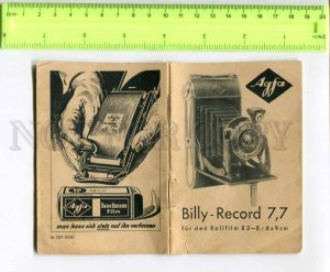 298906 ADVERTISNG AGFA Camera Billy-Record 7.7 24 pages BROCHURE illustrations