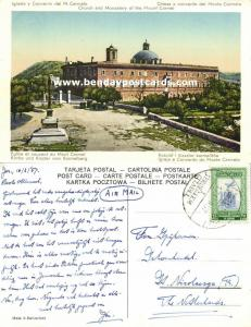 israel palestine, MOUNT CARMEL, Church and Monastery (1957) Stamps