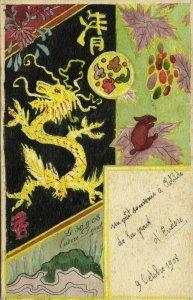 china, Chinese Art, Dragon (1908) Hand-Painted Postcard
