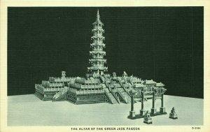 Century Of Progress Chicago Worlds Fair 1933 Postcard Altar Of Jade Pagoda China