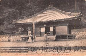 Japan Old Vintage Antique Post Card Tachiki Kwanon Utagahama Cuzenji Nikko Un...