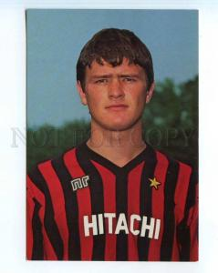 250943 ITALY MILAN football soccer player Serena Aldo OLD PC