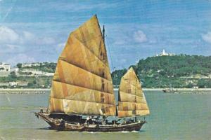 The Chinese Fishing Junk, Hong Kong, China, PU-1969