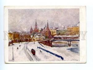 145833 AVANT-GARDE MOSCOW Stone Bridge by KUPRIN Vintage PC