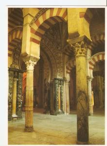 Postal 040244 : Andalucia. Cordoba. Mezquita