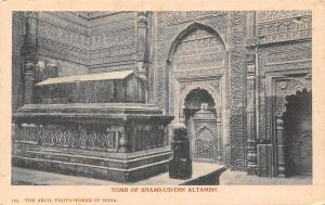 India Tomb of Shams-Ud-Din Altamsh Altamash Iltutmish