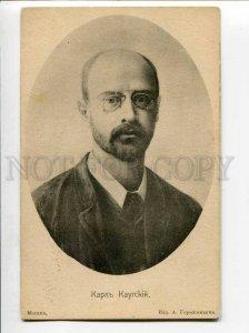 3047229 KAUTSKY German Politician vintage PHOTO pc
