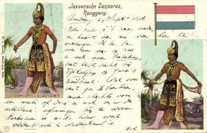 indonesia, WAYANG WAJANG, Ronggeng Dancers, JAVA, Dutch Flag (1901) Stamps