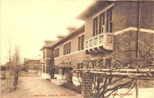 Japan Seiwakwan Dōshisha Girls' School RPPC Postcard