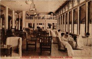 PC CPA YOKOHAMA Grand Hotel Lounge JAPAN (a8735)