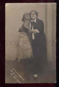 027906 TANGO. Black & White. REGINA.Vintage Photo PC