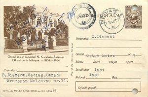 Romania postal stationery postcard Highschool Kretulescu Bucharest