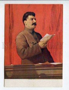 402842 USSR Joseph STALIN by BRODSKY Vintage GIZ postcard