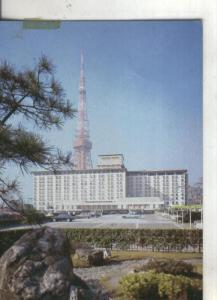 Postal:: Tokyo-Prince Hotel