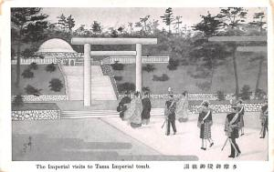 Japan Postcard Imperial visits to Tama Imperial tomb