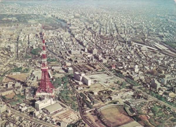 Aerial View Of Tokyo Japan Air Lines Advertising Card