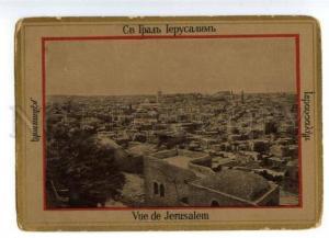 178618 JERUSALEM general view russian postcard