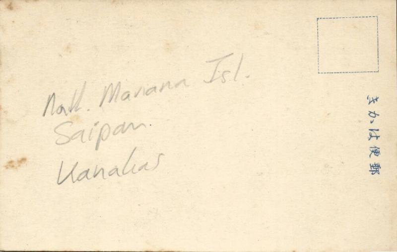 Northern Mariana Islands, SAIPAN, Native Kanakas Males (1910s)