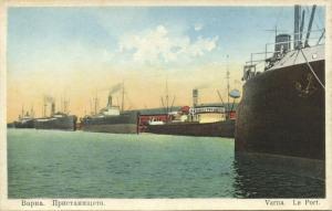 bulgaria, VARNA, Le Port, Harbour Scene, Steamers (1920s)