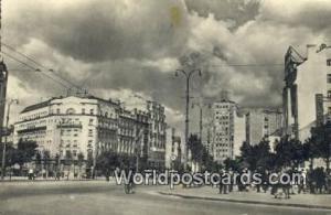Beograd Yugoslavia, Jugoslavija Terazije Beograd Terazije
