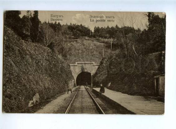 170070 Adjara Georgia BATUMI tunnel Green Point Vintage PHOTO