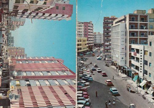 Jeddah Business Centre King Abdulaziz Street 2x Arabic Postcard s
