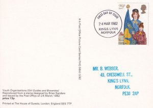 Girl Guides Brownies Norfolk Rare PHQ First Day Cover Postcard