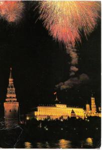 Russia, Moscow, fireworks at night, used Postcard