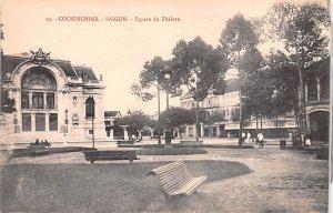 Square du Theatre Cochinchine Vietnam, Viet Nam Unused