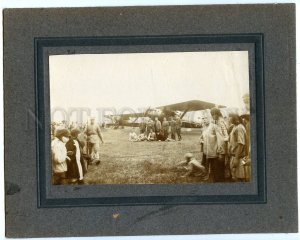 130716 Great Flight TOKYO MOSCOW 11 August 1925 ACHINSK Russia