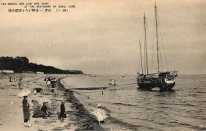 Japan Sea Shore Suma Kobe 01.54