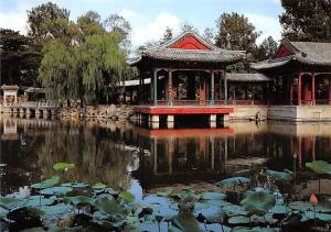 China Diequ Garden, The Summer Palace  Diequ Garden, The Summer Palace