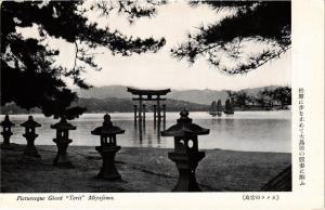 CPA Pittoresque Giant Torii Miyajima JAPAN (671488)