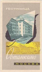 RUSSIA MOSCOW HOTEL OCMAHKUHO VINTAGE LUGGAGE LABEL