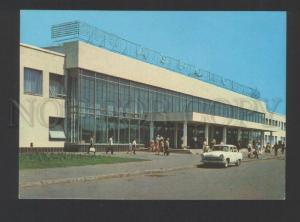 120581 Russia VORONEZH Airport Old photo postcard