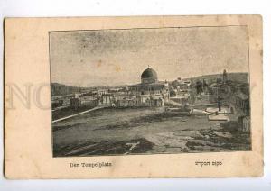 192530 ISRAEL Temple Square Vintage jewish postcard