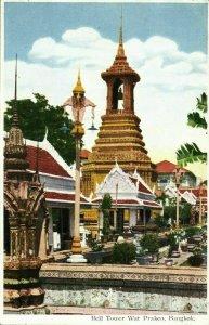 siam thailand, BANGKOK, Bell Tower Wat Prakeo (1930s) Postcard