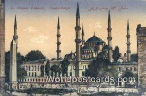 Lu Mosquee dahment Turkey Unused