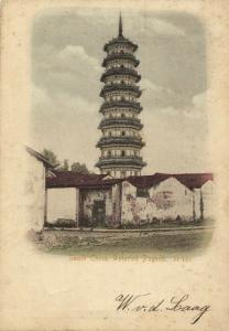 china, CANTON GUANGZHOU, 9 Storied Pagoda in the South (1900) Postcard
