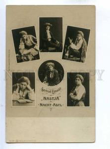 193903 Gertrud EYSOLDT German DRAMA ACTRESS old PHOTO COLLAGE