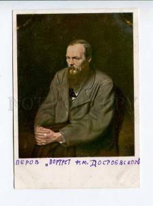 271435 RUSSIA Perov portrait Dostoevsky 1930 Tretyakov Gallery