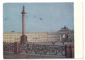 Alexander Column Leningrad St. Petersburg Russia c 1970 4X6