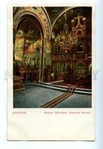 132868 ROMANIA Suceava Church interior Vintage postcard