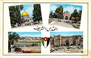 Israel Old Vintage Antique Post Card Dome of the Rock, El Aksa Mosque Jerusal...