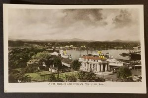 Mint Canada CPR Docks & Offices Victoria British Columbia Photo Postcard Cover