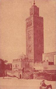 Mosque, Tunisia , 00-10s